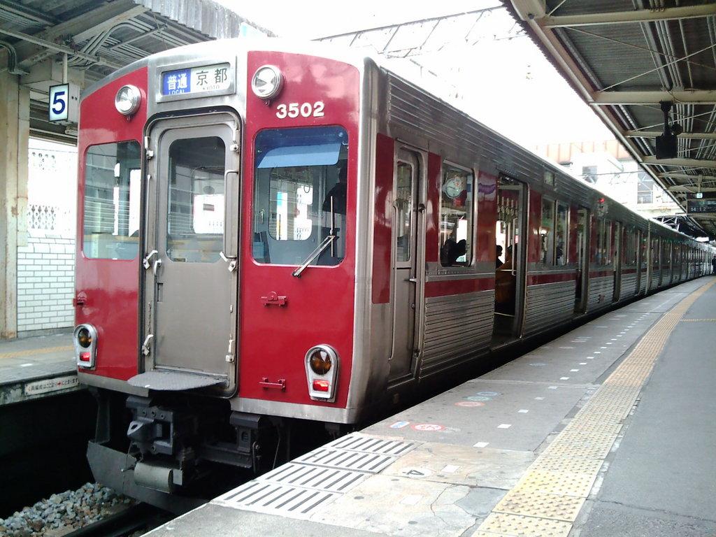 近鉄 3000系電車 - NAZ.ZAPTO.OR...